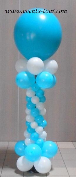 Ballon biodegradable bleu turquoise en latex francais