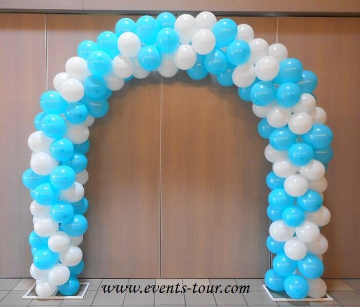 Ballon bleu turquoise de fabrication francaise