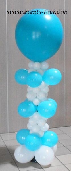 Ballon bleu turquoise en latex naturel biodegrable