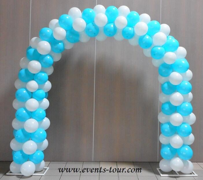 Ballon en latex bleu turquoise 25cm