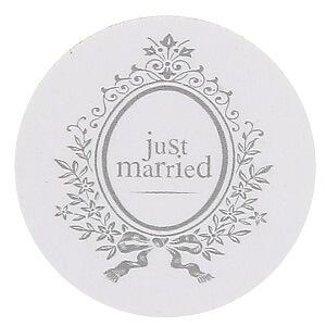Confetti mariage: Just married (x50) REF/4874