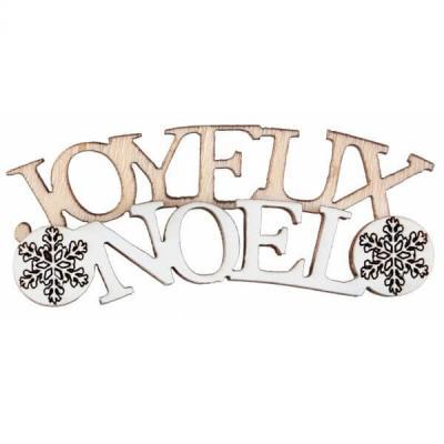 Decoration de table joyeux noel flocon naturel en bois