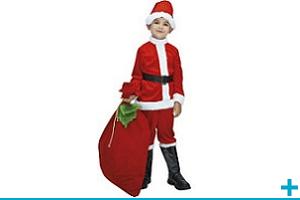 Deguisement et costume enfant garcon de 4 a 12 ans fete noel