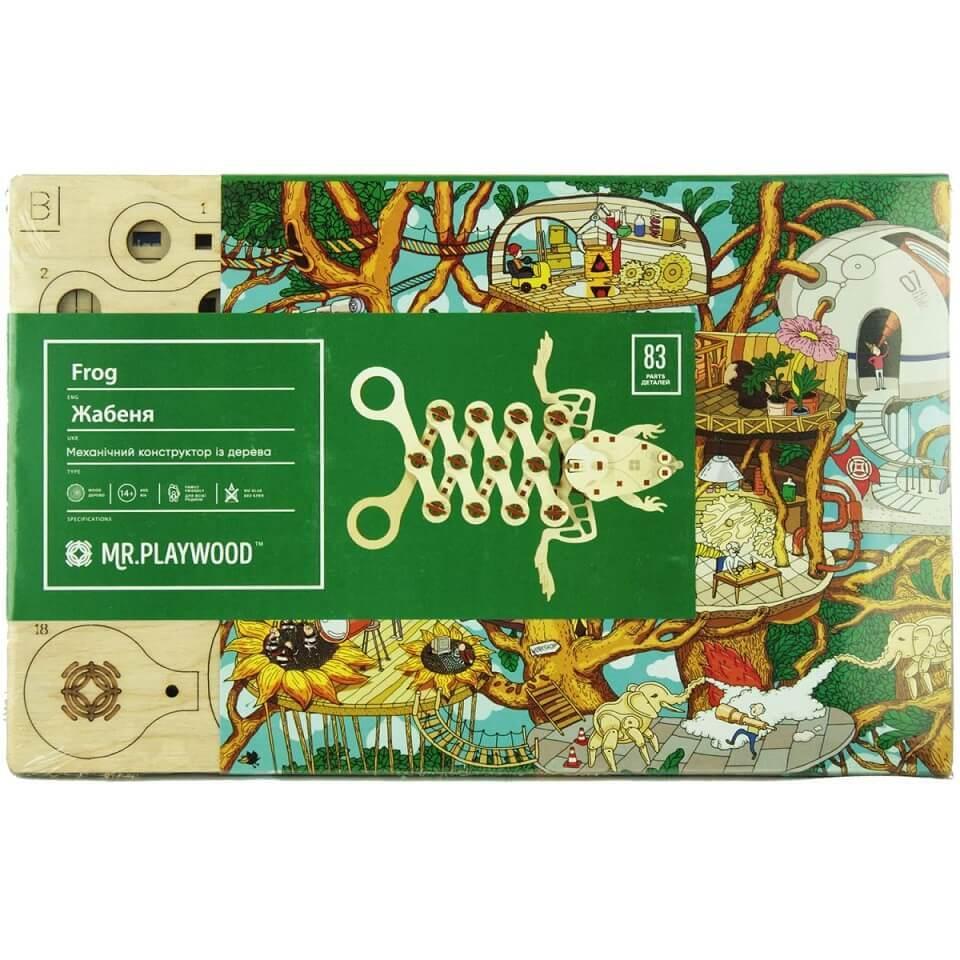 Jeux puzzle en bois 3d mr playwood grenouille