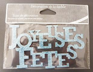 lettres-joyeuses-fetes-bleu-turquoise.png
