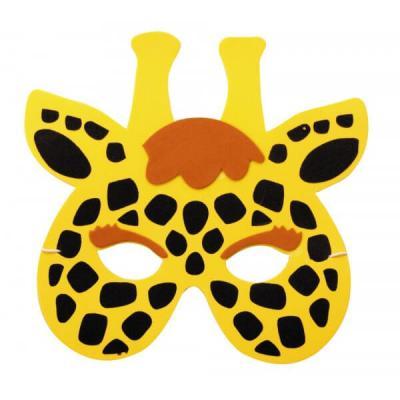 Masque enfant loup girafe (x1) REF/56053