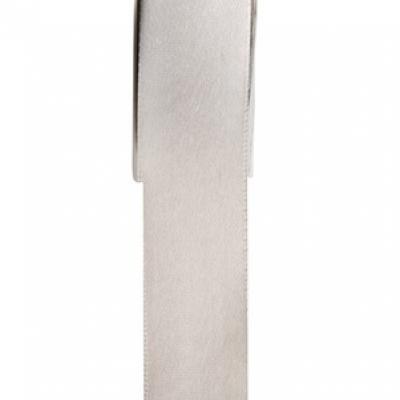 Ruban satin, 3mm: Taupe (x1) REF/2719