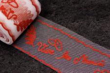 Ruban tulle mariage vive les mariés: Rouge (x10m) REF/RL316