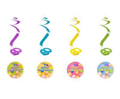 Suspension spirale joyeux anniversaire (x4) REF/AA1010PP/JA